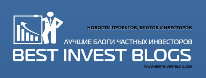 Инстаграм канал Best Invest Blogs