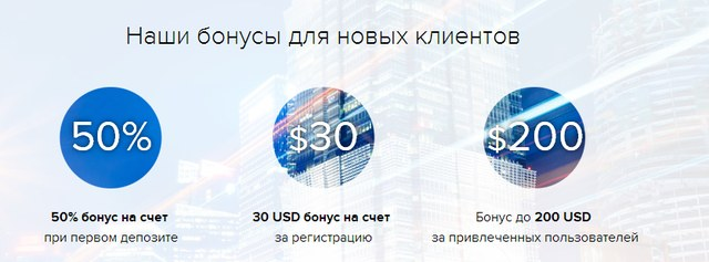 xCFD, бонусы