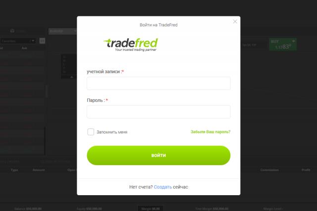 вход в аккаунт tradefred